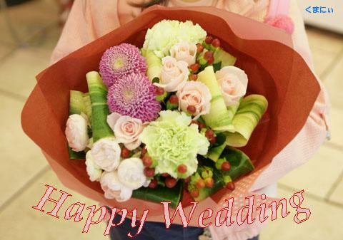 Wedding20080712.jpg